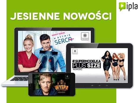 472x350_komunikat_prasowy_nowosci_ramowk